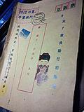 第一次关西自助行-京都