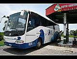 [古巴系列-11] 古巴的交通信息 (长途巴士/公车/出租车...)