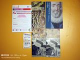 [攻略]12世紀法國國王狩獵的行宮 - 楓丹白露宮Chât...
