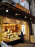「大阪 」黑门市场  美食节目换你来主持!