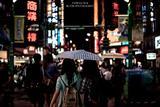 用心看台北 - 用不一样的眼光 看熟识的台北