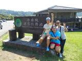 台北一日游-台湾的草千里-冷水坑+牛奶湖+绢丝瀑布+擎天岗+竹篙山
