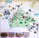 沙巴亚庇-第一次马来西亚自助游