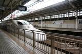 关西交通 - 大阪到姫路 (JR 关西 WIDE Area Pass 乘车券) 山阳新干线ひかり Hikari号