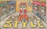 【旅行观察手帖】韩国独有:阿珠妈Style