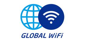 GLOBAL WiFi優惠