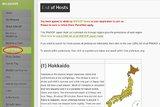 【日本WWOOF】免費的農場體驗? 我適合去WWOOF嗎?(...