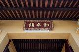 【越南】順化:皇城往事如煙