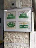【以色列海法】最可口的炸鷹嘴豆泥球(Falafel)