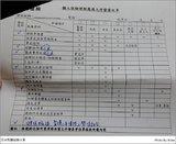 日本冲绳小朋友生病、就医、保险理赔经验分享