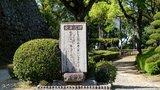 日本高知半日游 | 最后一束樱花的人情味