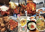 [釜山 / 美食店] 釜山旅游必吃的10家韩国SNS推介美食...
