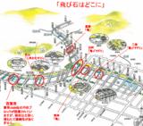 【日本-京都】鴨川畔沒有水岸豪宅,只有烏龜跟鬼