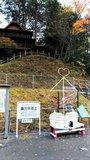 静冈大井川铁道赏枫之旅(上)--奥大井湖&接岨峡温泉