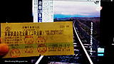 《青春.18 x 2》日本慢車流浪記