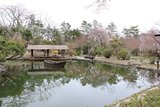 日本東北秋保 天守閣自然公園一日遊-午飯、泡湯、賞園...