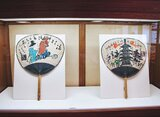 四国  香川米其林三星评价的日式庭园-高松栗林公园