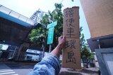 會有比台灣更好搭便車的地方嗎?